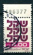 Israël 1981 - YT 801 (o) - Oblitérés (sans Tabs)