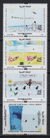 Maroc - Morocco (2020) - Set - /  Pollution - Environement Protection - Children Drawings - Whales - Fishes - Umweltschutz Und Klima