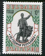 BULGARIA 1996 Anniversary Of Republic  MNH / **.  Michel 4222 - Nuevos