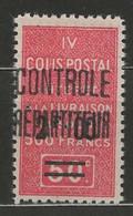Algérie YT Colis-Postaux 25 Neuf Sans Charnière - XX - MNH - Parcel Post