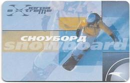 Russia - Uralsvyazinform (Khanty-Mansiysk) - Snowboard, Chip Siemens S35, 2005, 1.000U, 10.000ex, Used - Rusland