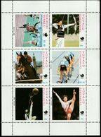 Olympic Games 1988 , Tuvalu - Zegels  Postfris - Zomer 1988: Seoel