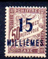 Port Saïd: Yvert N° Taxe 8* - Unused Stamps