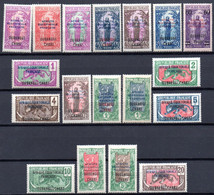 Oubangui: Yvert N° 43/62**; 17 Valeurs Les 46-50-53-54-58* - Unused Stamps