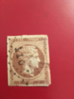 Timbre De GRECE De 1861/74 - Non Classificati
