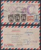 PARROCO DE JANGAS - ANCASH - HUARAZ - PEROU - PERU / 1951 LETTRE RECOMMANDEE AVION POUR L ALLEMAGNE (ref 6394) - Perù