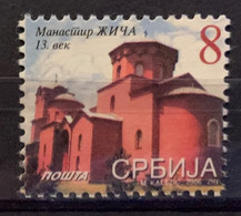 SERBIA - MNH**  - 2006 -  # 355 - Serbia