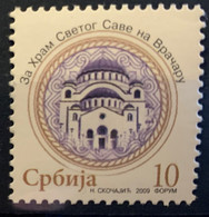 SERBIA - MNH**  - 2009 -  # 2227 - Serbia