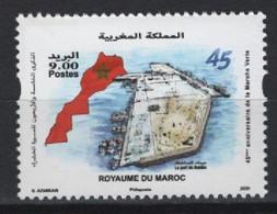 Maroc - Morocco (2020) - Set - /  Marche Verte - Ships - Port - Marocco (1956-...)