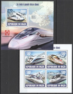 ST2878 2013 NIGER CHINEESE TRAINS LOCOMOTIVES LES TRAINS A GRANDE VITESSE KB+BL MNH - Trains