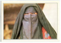 Al-Dawah Verschleierte Frau #  Edito Service , German Edition # - Qatar