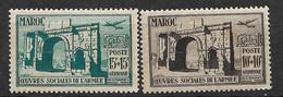 Maroc   Poste Aérienne N° 78 Et 79   Neufs * *    B/TB   Soldé     Le Moins Cher Du Site ! - Luftpost