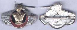 Insigne Du 96e Bataillon De Génie De La 5e Division Blindée - Landmacht