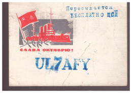 Russia,,QSL Card,1966 - Lettres & Documents