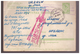 Russia,,QSL Card,1964 - Lettres & Documents