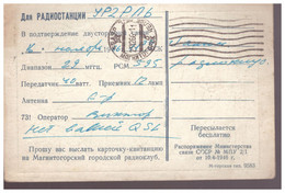 Russia,,QSL Card,1966,op.Viktor,Magnitogorsk - Lettres & Documents