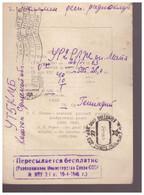 RussiaUkraine,,QSL Card,1963 - Lettres & Documents