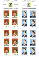 MAROC  CARNETS   ROI MOHAMMED VI 2020 - Morocco (1956-...)