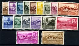 África Occidental Nº 3/19.  Año 1950 - Non Classificati