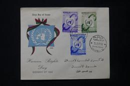 LIBYE - Enveloppe FDC En 1958 - L 84460 - Libye