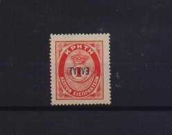 GREECE CRETE 1908 1 ΛΕΠΤΟΝ POSTAGE DUE WITH ΕΛΛΑΣ MNH STAMP INVERTED OVERPRINT - Kreta