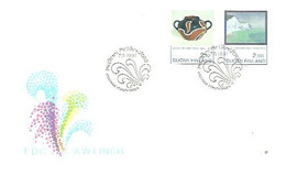 FDC 1991 - FDC