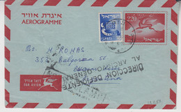 ISRAEL 1957 AEROGRAMME BY AIRMAIL DEER TO BUENOS AIRES ARGENTINA NOT RECLAMED - Unclassified