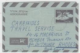 ISRAEL 1957 AEROGRAMME BY AIRMAIL DEER TO RHODES GREECE - Unclassified