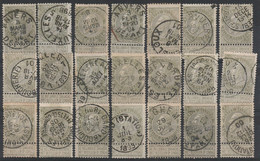 Nr 59 21x Nuances Variateiten Oblit/gestp - Sammlungen