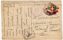 CARTOLINA POSTALE ITALIANA IN FRANCHIGIA - CORRISPONDENZA DEL R. ESERCITO - OSPEDALE DA CAMPO N. 036 - 1917 - War 1914-18