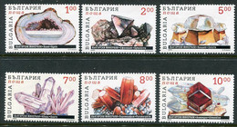 BULGARIA  1995 Minerals MNH / **.  Michel 4190-95 - Unused Stamps