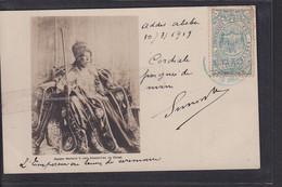 B60 /    Kaiser Menelik Abessinien Äthiophien Adis Abeba 1909 - Familias Reales
