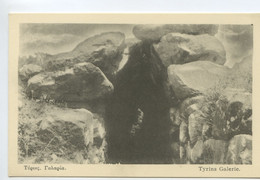 Grèce - Tyrins Galerie  ** Belle Carte NEUVE ** - Grecia