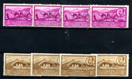 Africa Occidental Española Nº 17/18. Año 1950 - Non Classificati