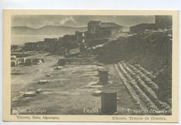 Grèce - Eleusis- Temple De Dimitra ** Belle Carte NEUVE ** - Grecia