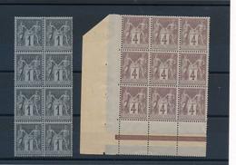 DX-257: FRANCE: Lot Avec N°83**bloc De 8 (1 Grain De Paille)-7** Bloc De 12** (pli En Bas) - 1876-1898 Sage (Type II)