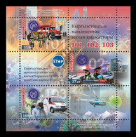 Kyrgyzstan 2020 Mih. 1007/09 (Bl.107) Fight Against COVID-19 Coronavirus. Firefighters. Police. Ambulance MNH ** - Kyrgyzstan