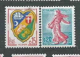 FRANCE N° 1232/33 ** TB 2 - Ungebraucht