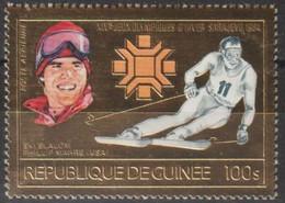 """Guinée 1984 - 1 Valeur """"Vainqueur JO D'Hiver De Sarajevo"""" - Neuf ** MNH  Timbre Or   Gold Stamp - Otros"""