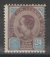 Siam - YT 39 * - 1900 - Siam