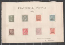 ITALIA 1863 - Saggio Effigie 8 V. Non Dentellati - Su Allegato A Regio Decreto          (g7100) - Neufs