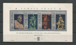 Poland 1971 Sculptures S/S Y.T. BF 52  (0) - Blocks & Sheetlets & Panes