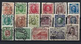 Russia 1913 , Romanov Dynasty , Scott # 88-104 , USED - Usati