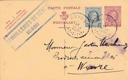 Rèves ,( Les Bons Villers ), Entier Postal Houyoux 15 C + 5 C En 1926, Publicité , Emailleries Rèves - Les Bons Villers