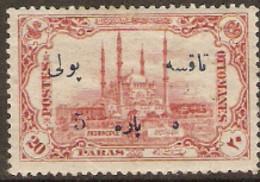 Turkey  1913  SG  D357nnmounted Mint - Ongebruikt