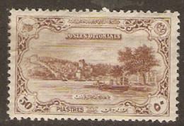 Turkey  1914  SG 969  Mounted Mint - Ongebruikt