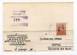 1948.YUGOSLAVIA,MONTENEGRO,NIKSIC,PROGRES,MILUTINA RADOJCICA,PRINTERS,CORRESPONDENCE CARD,USED - Briefe U. Dokumente
