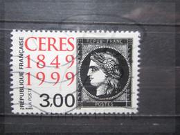 VEND BEAU TIMBRE DE FRANCE N° 3211 !!! (i) - Usados