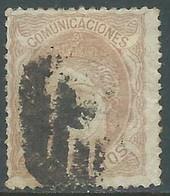 1870 SPAGNA USATO TESTA ALLEGORICA 12 M - RD50-6 - Usados