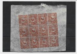 TIBET CHINA CHINE - Unused Stamps